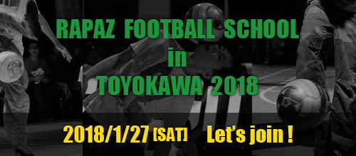 RAPAZ FOOTBALL SCHOOL in TOYOKAWA 2018